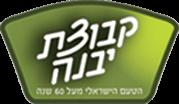 קבוצת יבנה logo